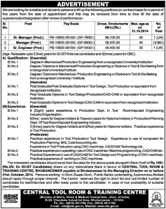 cttc-advt-manager